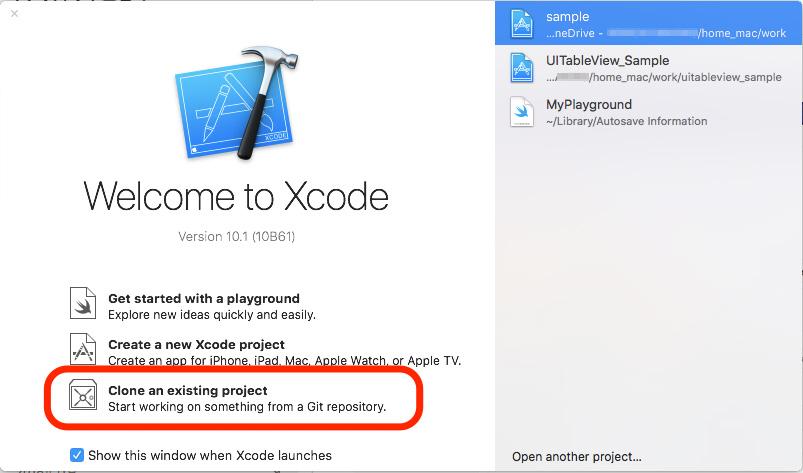 図:Xcodeの起動画面
