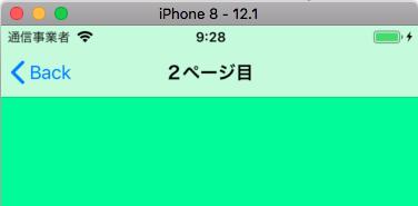 図3:前画面タイトルがnilの場合のBackボタン