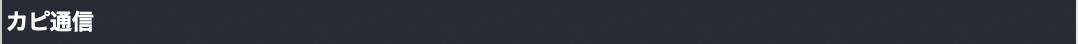 【図3:文字列変数/定数の出力】