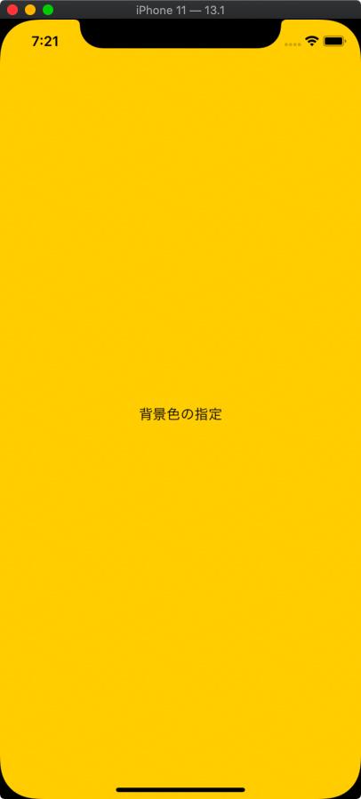 【画像1:背景色の指定】