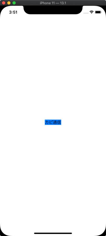 【図2:Textビューの表示(失敗例)】