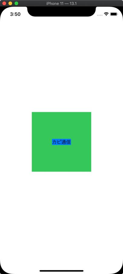 【図3:View修飾子の重複適用】
