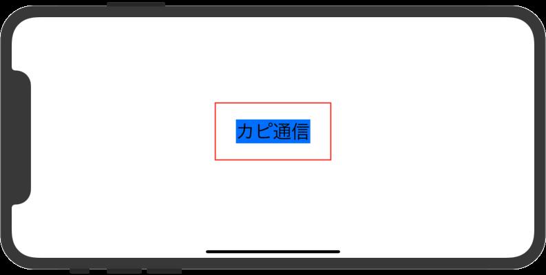 図:Viewのフレームサイズ指定