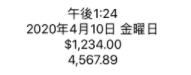 ja_US(日本語、米国)