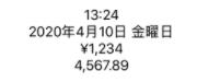 ja_JP(日本語、日本)