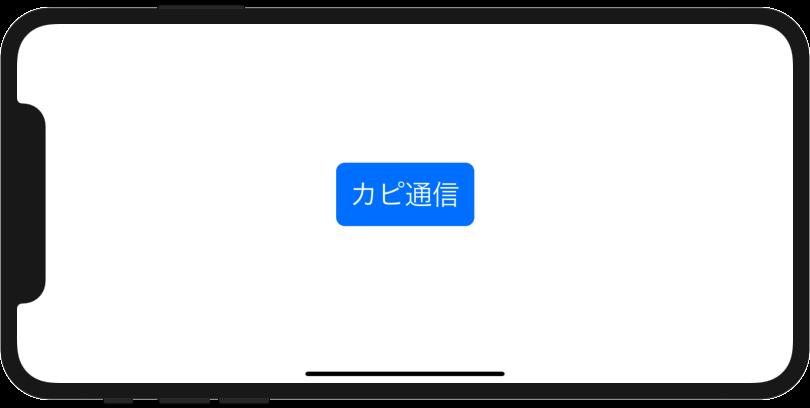 【図1:カスタムModifierの使用例】