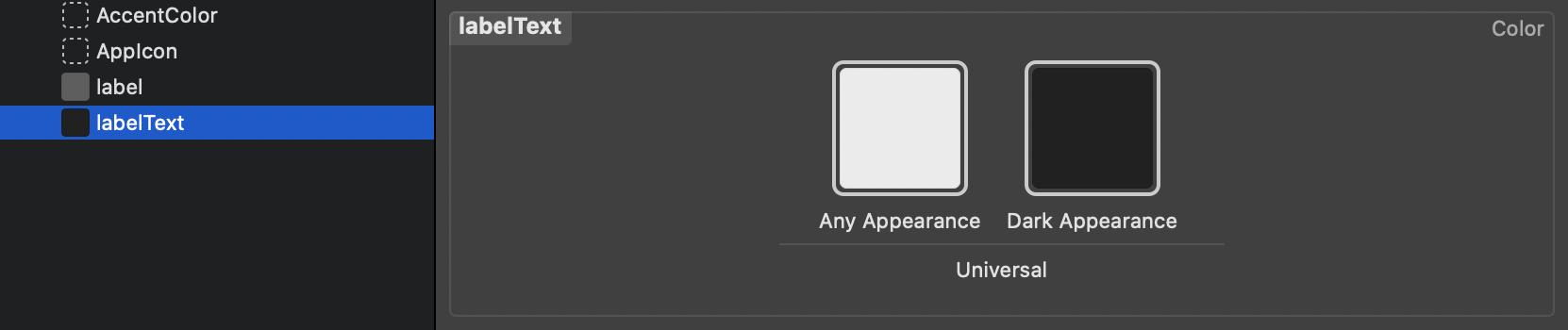 カラーセット例(labelText)