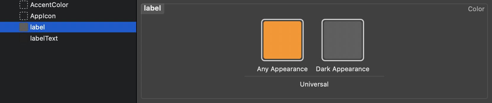 カラーセット例(label)